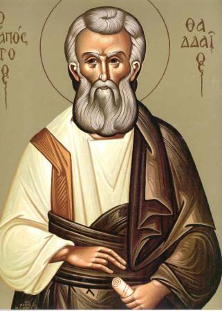 Saint matthias2