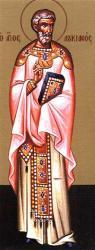 San luciano di antiochia