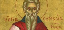 Symeon le nouveau theologien