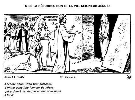 Tu es la resurrection