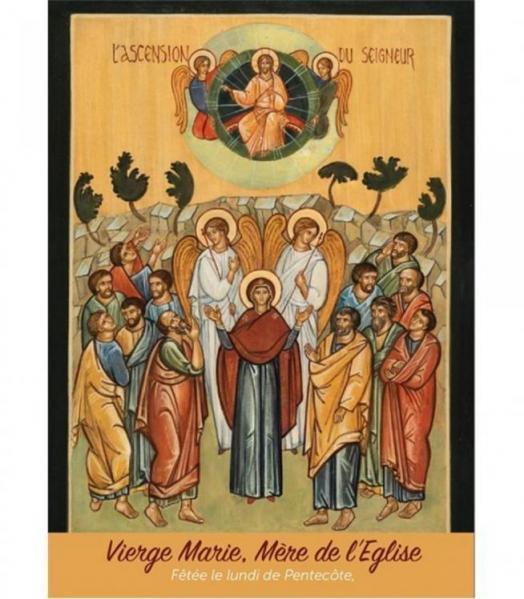 Vierge marie mere de l eglise 11