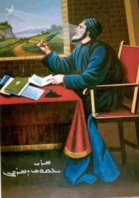 Jacques de Saroug écrits